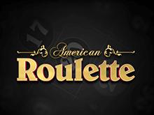 American Roulette By Playtech – виртуальная рулетка